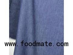 Cotton Denim Farbric Xc601 4.5oz