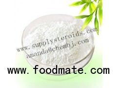 DL-monosodium glutamate  CAS  32221-81-1