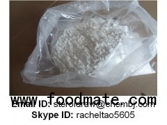 DMAA(1,3-dimethyl-pentylaminehydrochloride)