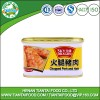 factory price canned pork ham in tins
