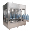 5 Gallon Water Filling Machine Item:GRA-100/J(1200-2000BPH)