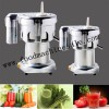 Centrifugal Fruit/Vegetable Juice Machine