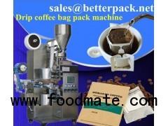 BT-18U Drip coffee bag packaging machine