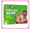 Weight Loss Coffee Fast,Slimming Coffee,Good Taste Coffee,Burning Fat,Herbal Slimming