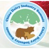 Dairy Experts Set to Convene in Beijing for 4th Duxes Dairy China Summit