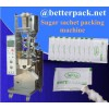 BT-40K automatic sugar sachet packing machine, sugar form fill seal machine