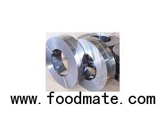 Aluminium Trim Strip
