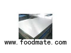 5052 marine grade aluminum 5052 Marine Grade Aluminium Alloy Sheet
