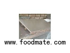10 mm aluminium sheet 10mm Thick Aluminium Sheet