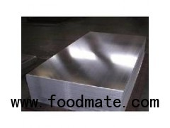 6061 t6 aluminum plate Aluminium Plate