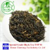 Super grade black tea