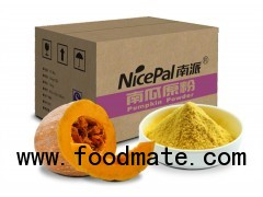 Natural Instant pumpkin powder/ pumpkin juice powder
