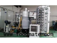 Jewelry/Watchband Vacuum Coating Machine/PVD Coating Machine