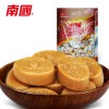 Nanguo Hot-selling and Flavorful coconut candy 500g sweets and snacks