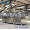 Automatic Puff snack cheese ball Making Machine CE China