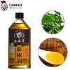 500ML Yaomazi Brand Green Pepper Oil