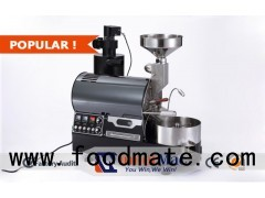 used roasters, used coffee roasters, used coffee roasting equipment