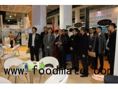 2016Beijing Int'l Imported&Exported Food EXPO