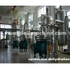 Newest technology cottonseed oil refining equipment for sale