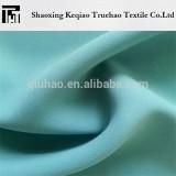 Way Stretch Spandex Fabric
