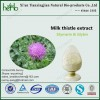 Milk thistle extract Silymarin 80% UV