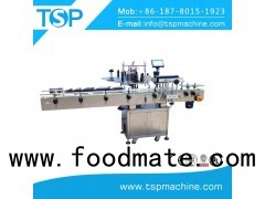Automatic small vial bottle self adheisve sticker label machine