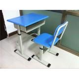 H1026ae Old School Furniture