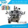 LR-100 double/two side sticker self-adhesive square bottle labeling machine