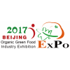 The 21st China (Beijing)International Organic and Green Food Industry Expo