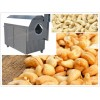 Cashew Kernel Roasting Machine
