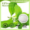 Stevia Extract 100% Natural Sweetener Stevia Leaf Extract