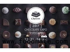 上海巧克力展 CHOCOLATE EXPO SHANGHAI 2017