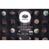 上海巧克力展 CHOCOLATE EXPO SHANGHAI 2017