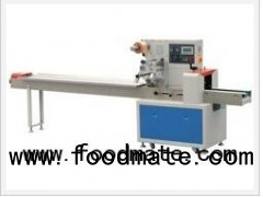 sliced bread packing machine manufacture