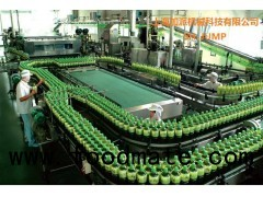 tea beverage processing plant