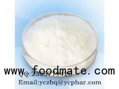 98% Anabolic Steroid Hormones Epinephrine Hydrogen Tartrate CAS 51-42-3