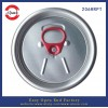 206#beverage easy open end