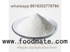 Calcium lactate(skype:daisybabychen)