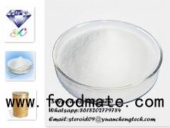 Microcrystalline Cellulose(skype:daisybabychen)