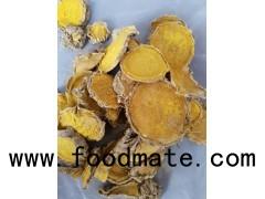 Tumeric. Dried tumeric. Tel/ whatsapp/ viber/ kakao talk: 0084 907 886 929