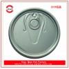 307 aluminum easy open petrol end