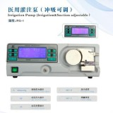 Automatic Gynaecology Of Palace Irrigation Pump