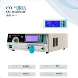 Automatic Heating 40 Liters Large Flow Stepless Speed Regulation Insufflator