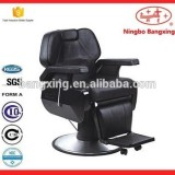 2017 Hair Salon Barber Chair Of Traditional Durability With Modern Design
