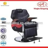 Barber Shop Equipment Haircut Baeuty Salon Hair Dressing Chair For Man