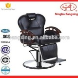 Barber Shop Design Chinese Manufacturing Supply For Salon Shop And Distributer