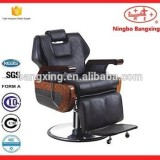 Barber Chairs Reclinning Chairs Made In China