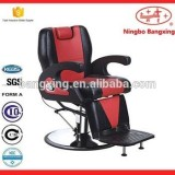 Barber Chair For Children Made In China Man's Hair Cutting Chair