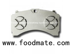 WVA-29244 Bus Casting Backing Plate Shim Of Brake Pad With High Quality And Best Service