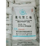 China Top Quality CPE Supplier Chlorinated Polyethylene Weipren 7030 Magnetic Application